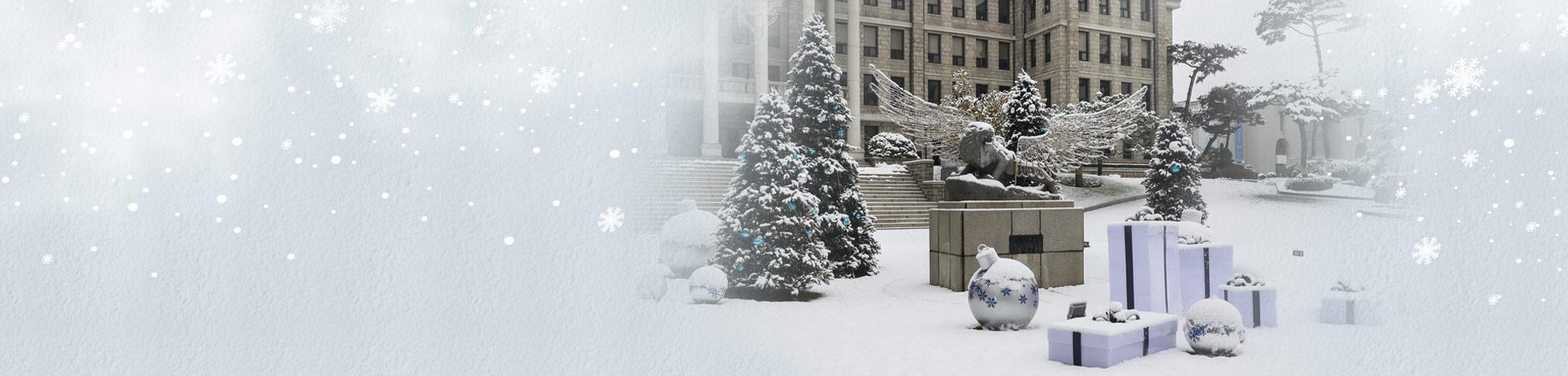 2018 한양 겨울