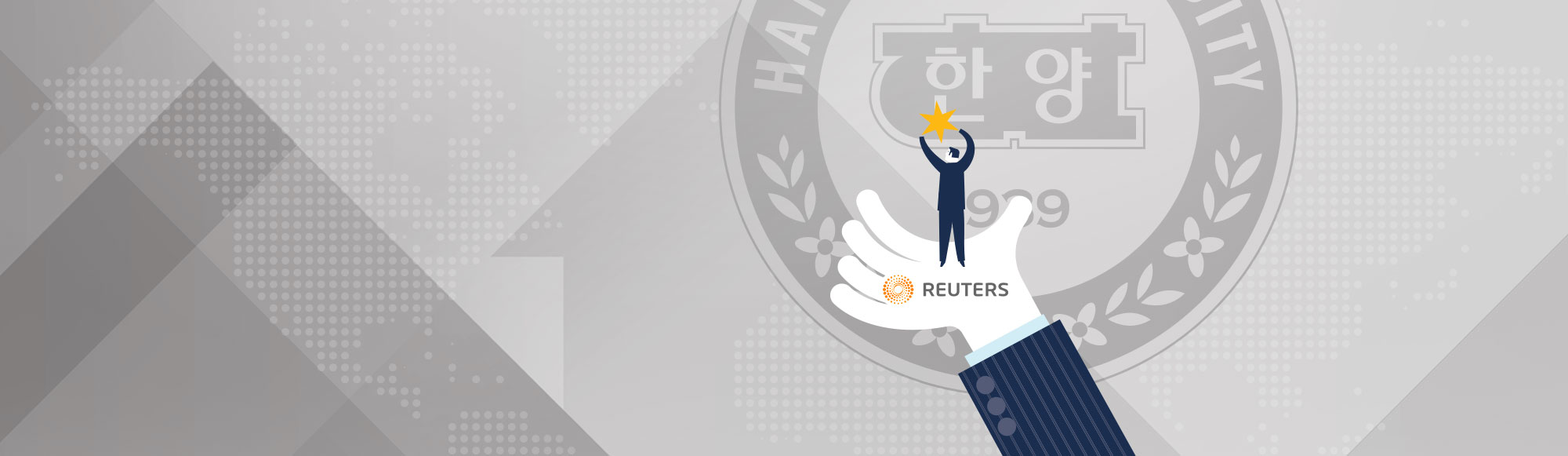 Reuters 2017 아시아 최고 혁신대학