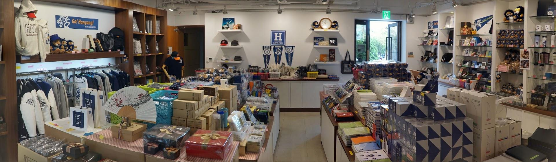 한양대 기념품점 내부 사진(파노라마)