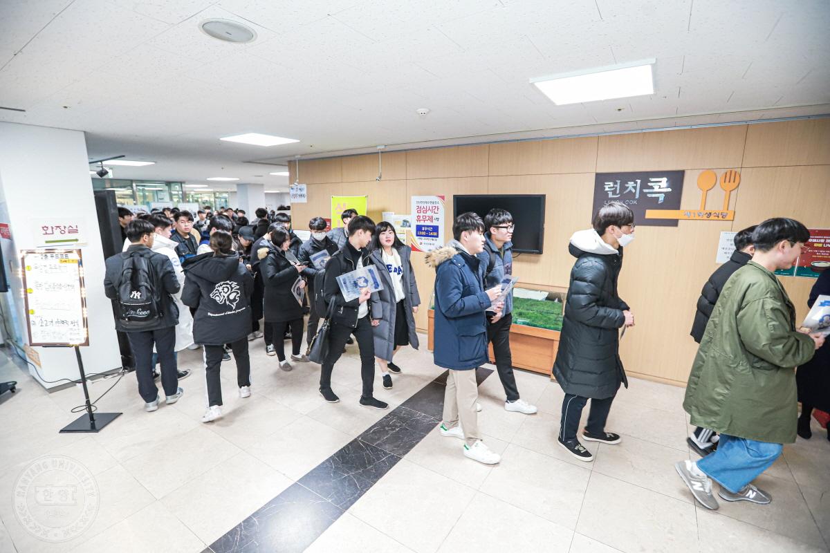 """2019 제자사랑 후배사랑 """"따밥""""나누기 - ERICA캠퍼스"""