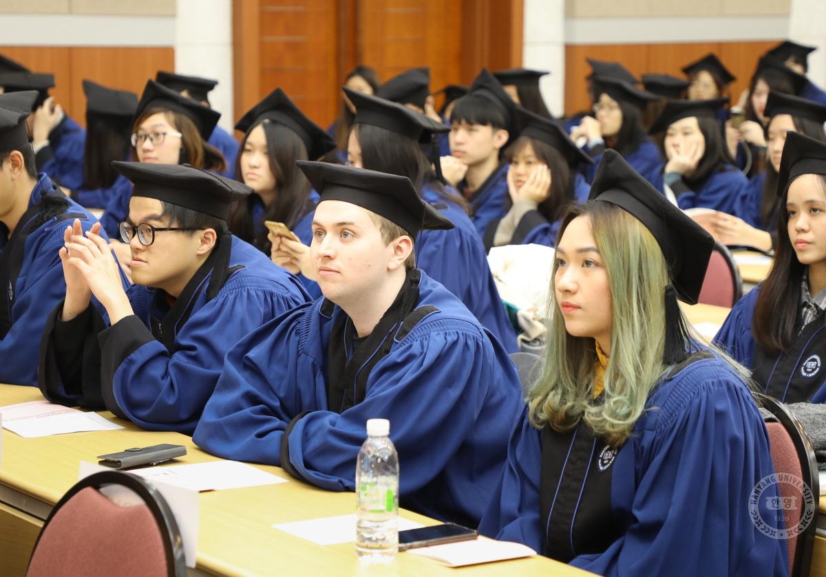 국제겨울학교 졸업식