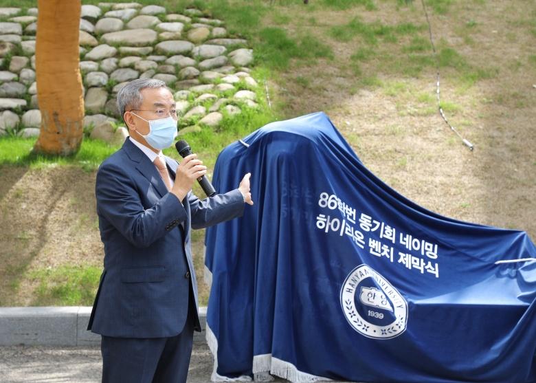 86동기회 네이밍 벤치 제막식  (서울) (2020.09.14 10:30)