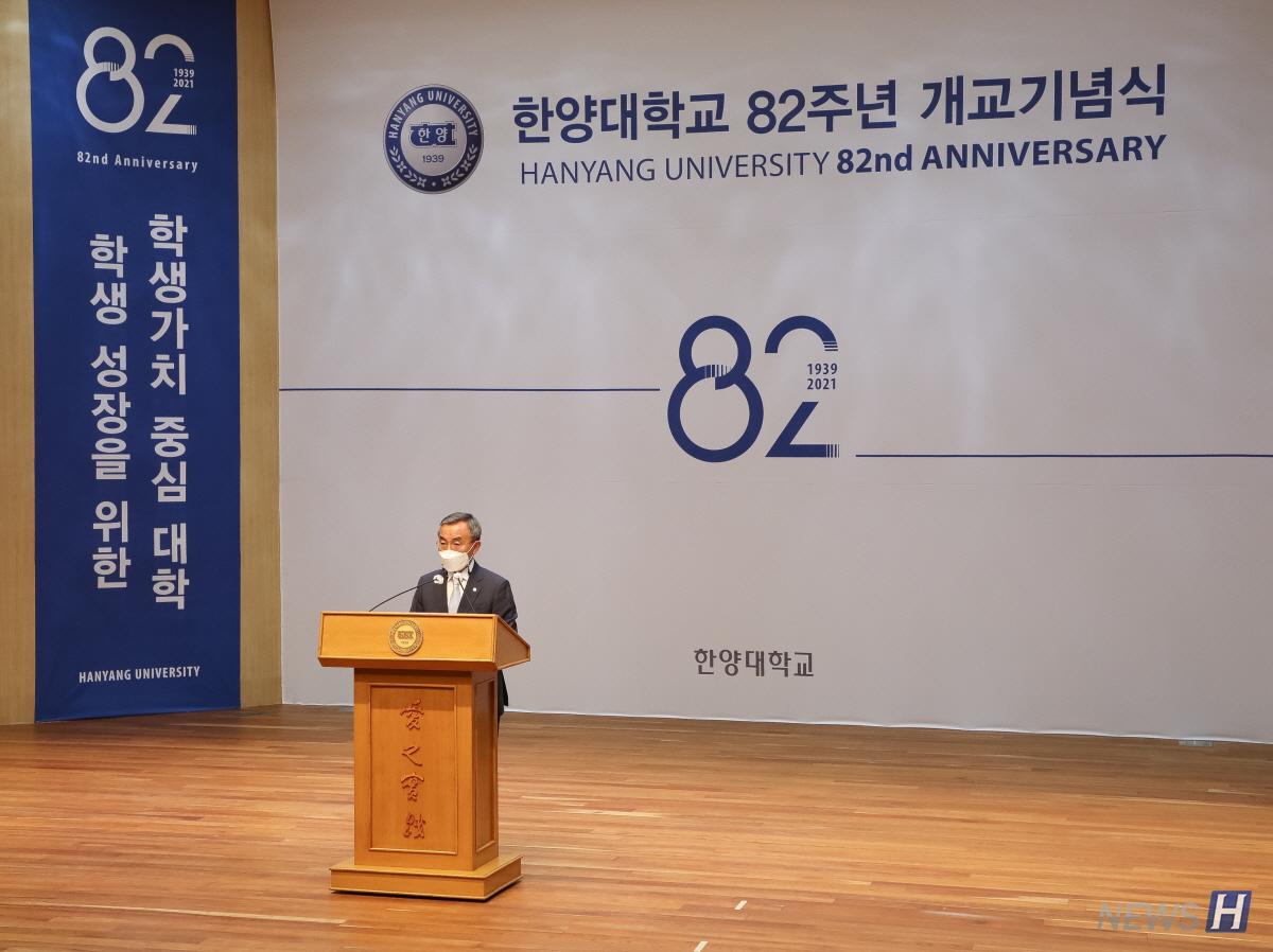 제82주년 개교기념식 개최