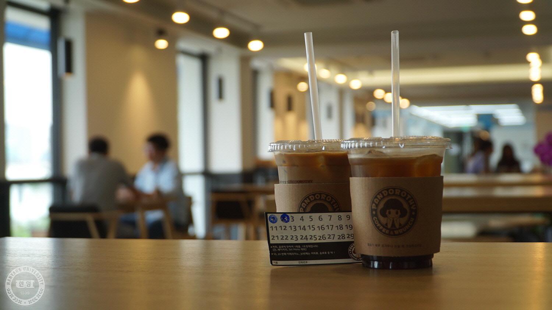 인문대 카페