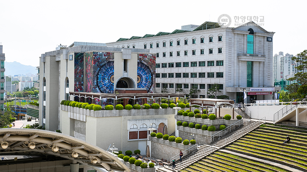 한양대학교 박물관
