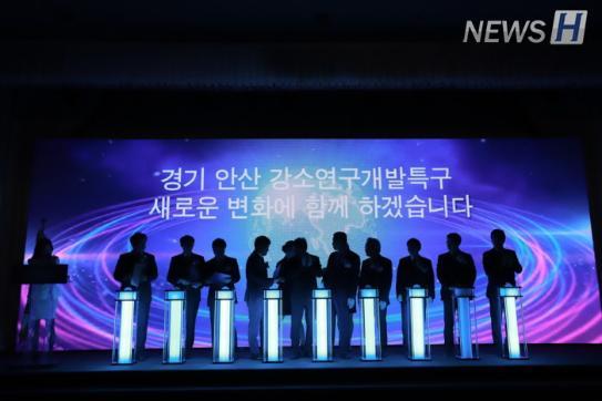 """""""새로운 변화의 시작"""" ERICA 산학협력 Fair Day 개최"""