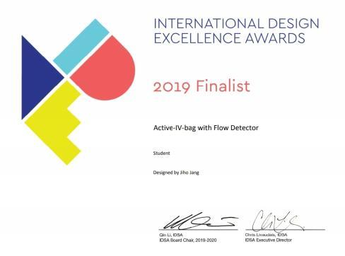 [19.09.11] 한양대 장지호 학생, 세계 3대 디자인어워드 'IDEA 2019' 수상